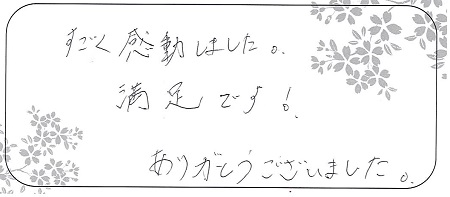 21061303木目金の結婚指輪_A005.jpg