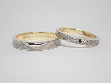 21061601木目金の結婚指輪_OM001.JPG