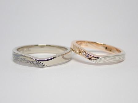21061601木目金の結婚指輪_Q004.JPG