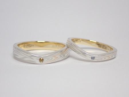 21061901木目金の結婚指輪_Q004.JPG