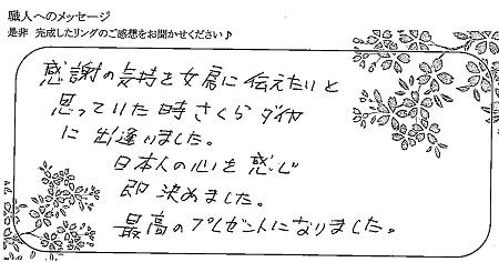 21061905木目金の指輪_Y005.JPG