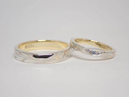 21062001木目金の結婚指輪_B003.JPG