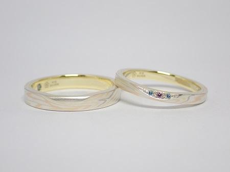 21062601木目金の結婚指輪_M004.JPG