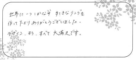 21062701杢目金の結婚指輪_Z005.jpg