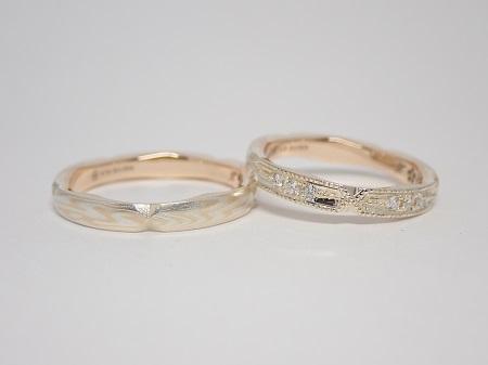 21062702木目金の結婚指輪_U0005.JPG