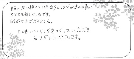 21062702杢目金の結婚指輪_Z005.jpg