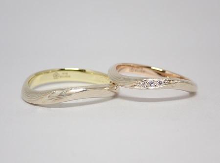 21070301木目金の婚約指輪・結婚指輪K_05.JPG
