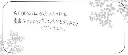 21070301杢目金屋のリング_Z005.jpg