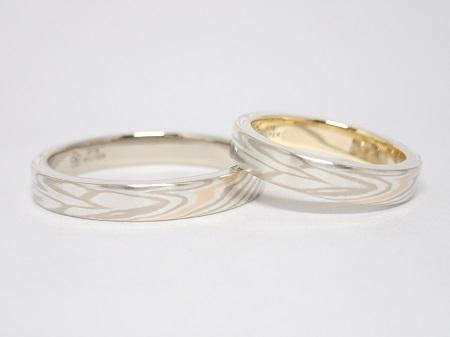 21070401木目金の結婚指輪_Y004.JPG