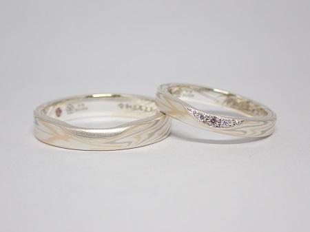 21070402木目金の結婚指輪₋D003.JPG