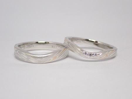 21070402木目金の結婚指輪_R004.JPG