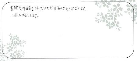 21070405木目金の婚約指輪と結婚指輪_R005.jpg