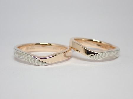 21070502木目金の結婚指輪₋D003.JPG