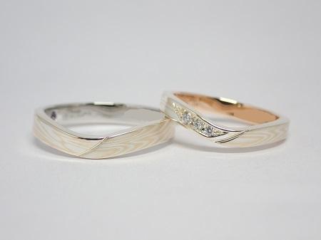 21070701木目金の結婚指輪_B003.JPG