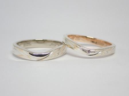 21070801木目金の結婚指輪_M003.JPG