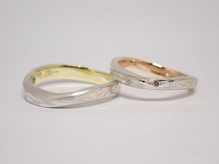 21071001木目金の結婚指輪N_003.JPG