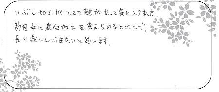 21071001木目金の結婚指輪_M004.jpg