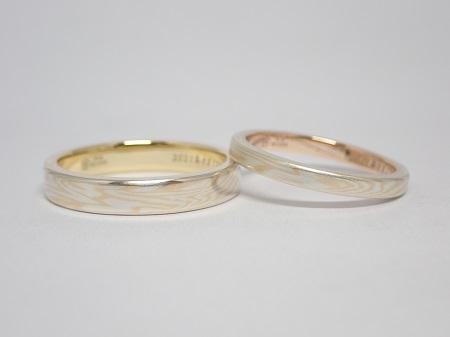 21071101木目金の結婚指輪N_001.JPG