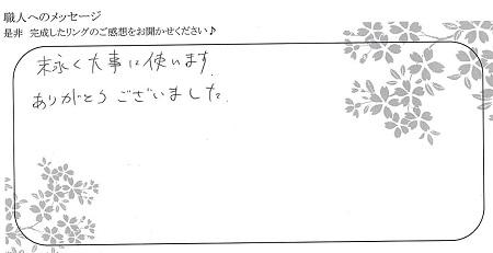 21071102木目金の結婚指輪_U005.jpg