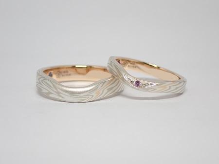 21071701木目金の結婚指輪_D004.jpg