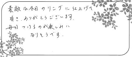 21071701木目金の結婚指輪_Q005.jpg
