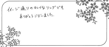 21071801木目金の指輪_Q005.jpg