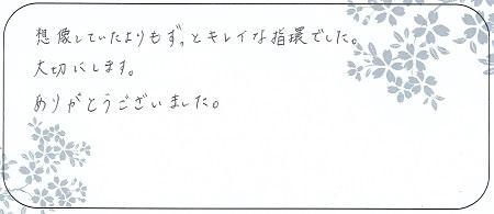 21071801木目金の結婚指輪_S005.jpg