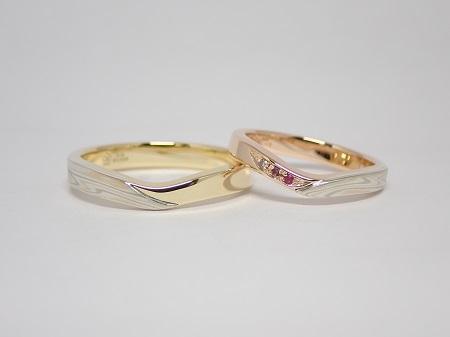 21071802木目金の結婚指輪_U004.JPG