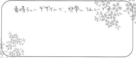 21072001木目金の結婚指輪_E002.jpg