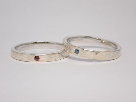 21072002木目金の結婚指輪_G003.JPG