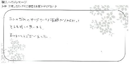 21072201木目金の結婚指輪_G005.jpg