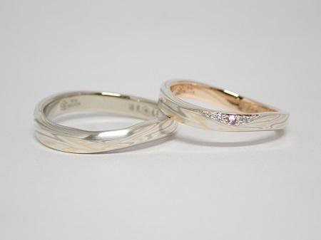21072201木目金の結婚指輪_OM003.JPG