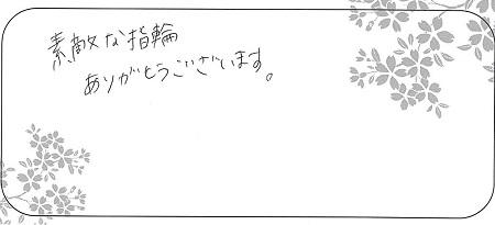 21072301木目金の結婚指輪_Q005.jpg