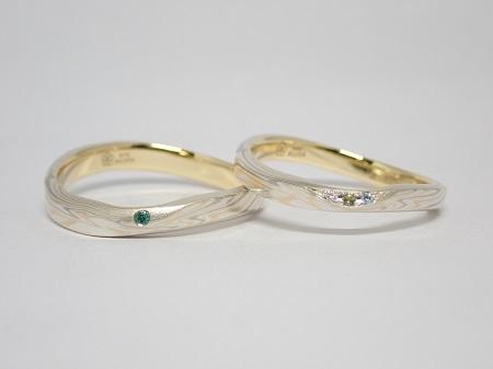 21072901木目金の結婚指輪_C003.JPG