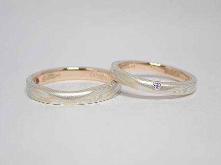 21080801木目金の結婚指輪_R001.JPG