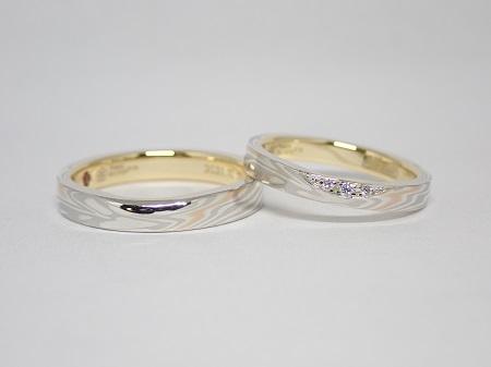 21080801木目金の結婚指輪_K04.JPG