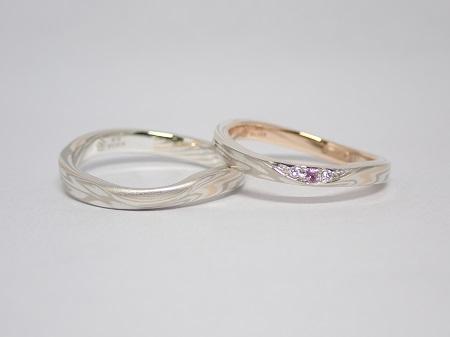 210816木目金の結婚指輪_N001.JPG