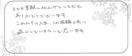 21082202木目金の結婚指輪_G004.jpg