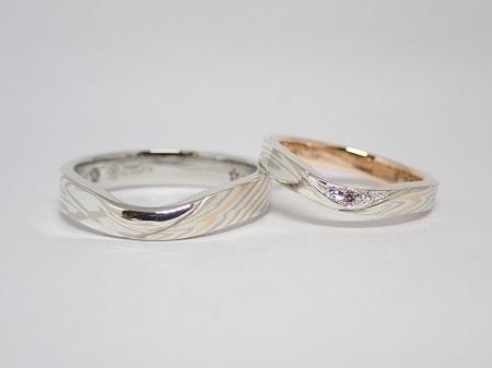 21082202木目金の結婚指輪_U005.JPG