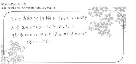 21082901木目金の結婚指輪_K004.jpg