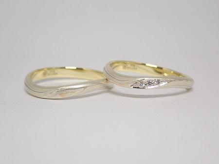 21082902木目金の婚約・結婚指輪_B004.JPG