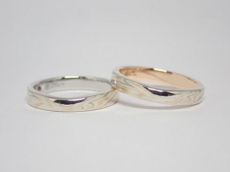 21090501木目金の婚約・結婚指輪_B004.JPG
