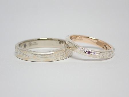 21090501木目金の結婚指輪_ OM003.JPG