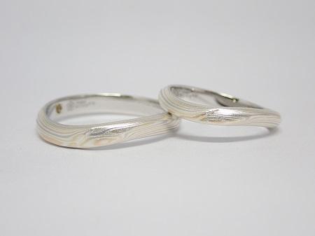 21090501木目金の結婚指輪_R004.JPG