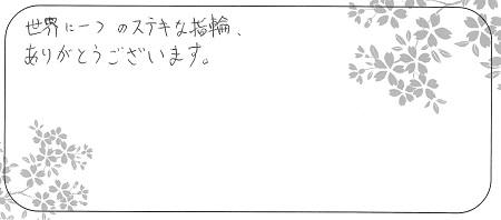 21090501木目金の結婚指輪_Q005.jpg