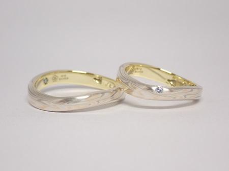 21090505木目金の結婚指輪_A004.JPG