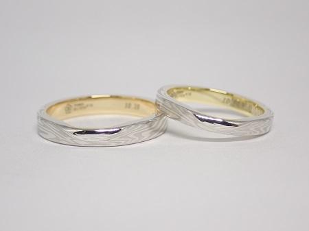 21090801木目金の結婚指輪_Q003.JPG