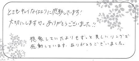 21091102木目金の婚約・結婚指輪_A005.jpg