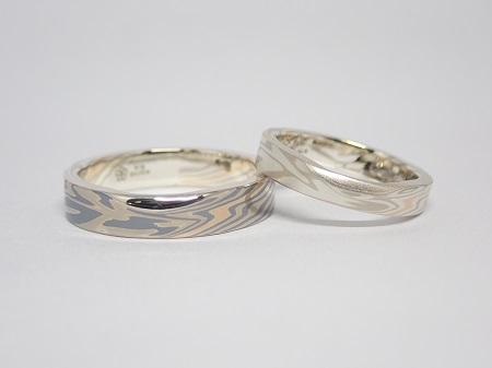 21091201木目金の結婚指輪_J004.JPG