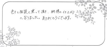 21091202木目金の結婚指輪_A005.jpg